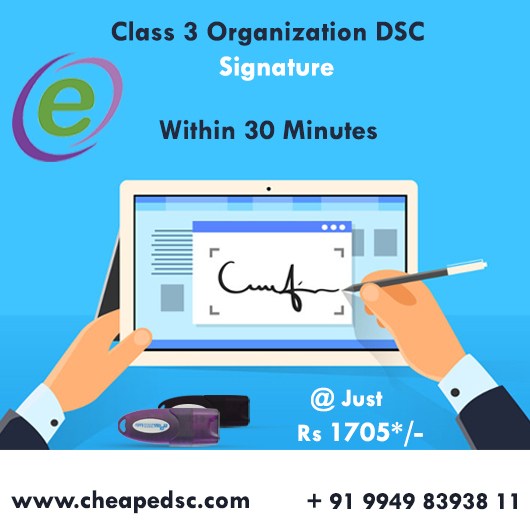 Cheap Class 3 DSC in Davanagere at Just 1705